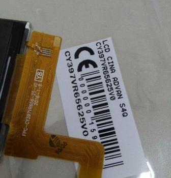 LCD ADVAN S4Q CY397VR65625V0