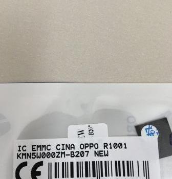IC EMMC OPPO R1001 KMN5W000ZM-B207