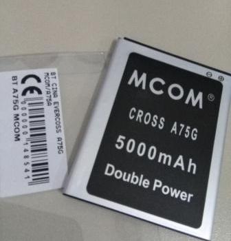 BATRE EVERCOSS A75G DOUBLE POWER