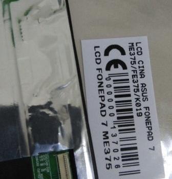 LCD ASUS FONEPAD 7 ME375