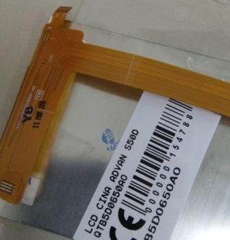 LCD ADVAN S50D QTB5D0650AO