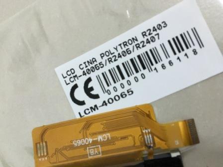 LCD POLYTRON R2403