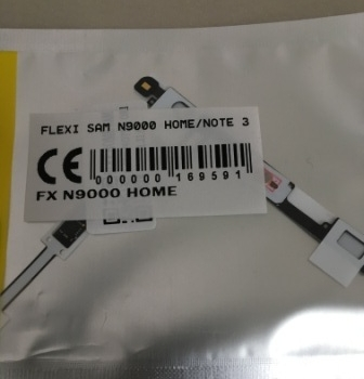 FLEXIBEL SAMSUNG N9000 HOME