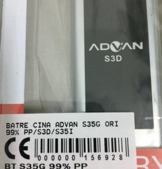 BATRE ADVAN S35G
