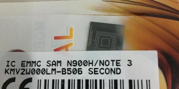 IC EMMC SAMSUNG N900H-NOTE 3 KMV2W000LM-B506