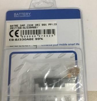 Batre Samsung J330 – Eb-Bj330Abe