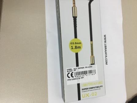 Kabel Aux Papada Pa-Ux02
