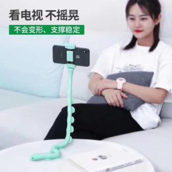 Lazy Worm Holder Universal 360