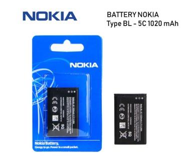 Jual Baterai Nokia 6600 bl5c