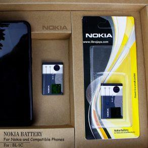 baterai nokia 6600 sq bl5c