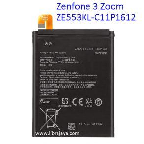 harga batre asus zenfone 3 zoom c11p1612