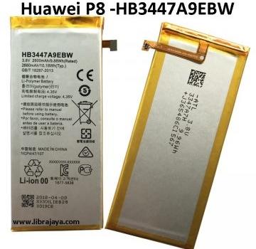 Jual Baterai Huawei P8 HB3447A9EBW