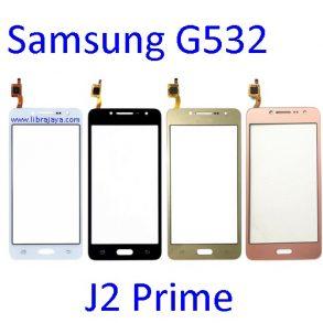 harga touchscreen samsung g532 j2 prime