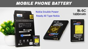 Baterai Double Power Nokia