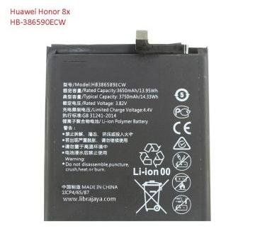 Baterai Huawei Honor 8X HB-386590ECW
