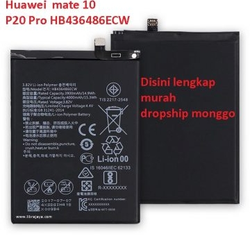 Batre Huawei Mate 10 murah