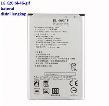 Jual Baterai LG K20 murah