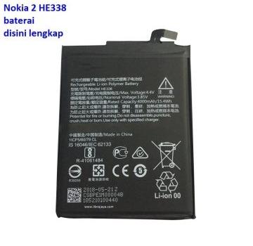 Jual Baterai Nokia 2 murah