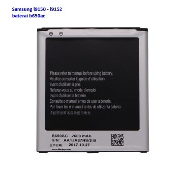 baterai-samsung-i9150-i9152-b650ac-galaxy-mega