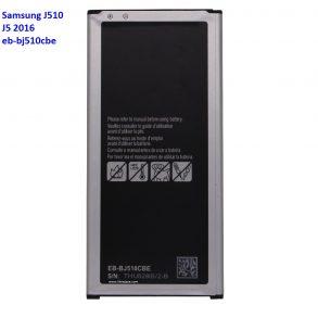 baterai-samsung-j510-eb-bj510cbe-sm-j510f-j5-2016