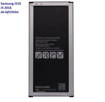 Jual Baterai Samsung J510 murah