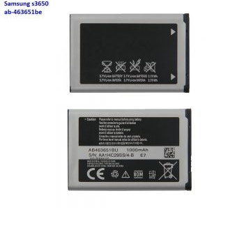 Jual Baterai Samsung S3650 murah