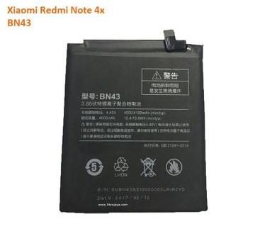 Jual Baterai Xiaomi Redmi Note 4x murah