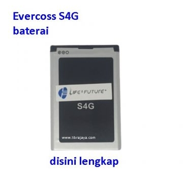 Jual Baterai Advan S4G