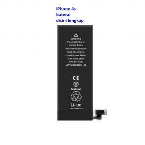 baterai-iphone-4s
