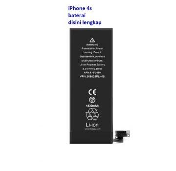 Jual Baterai iPhone 4s