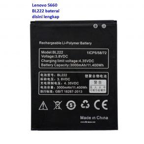 baterai-lenovo-s660-bl222