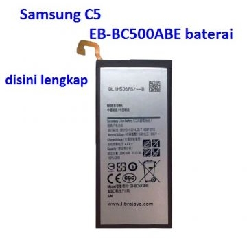 Jual Baterai Samsung C5
