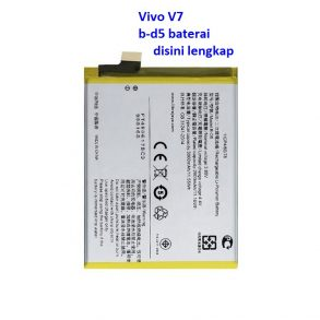 baterai-vivo-v7-b-d5