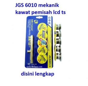 Kawat Pemisah mekanik jgs 6010