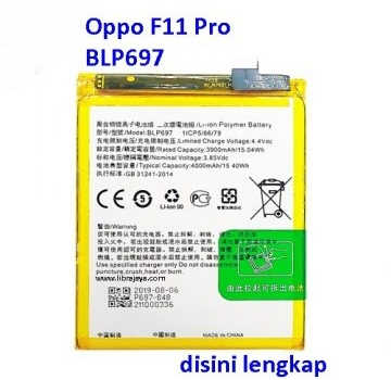 Jual Baterai Oppo F11 Pro BLP697