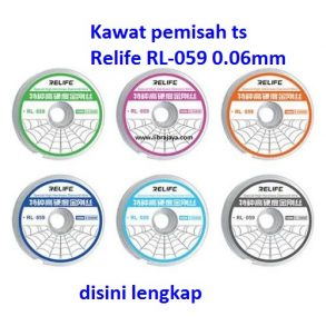 kawat-pemisah-relife-rl-059-0-06-mm