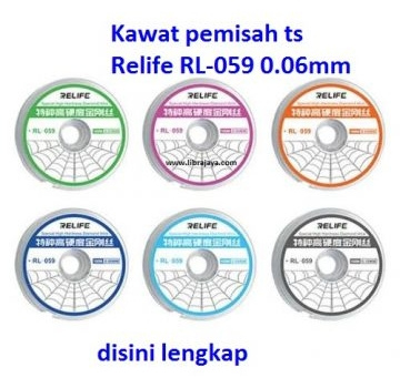 Jual Kawat Pemisah Touchscreen RL-059