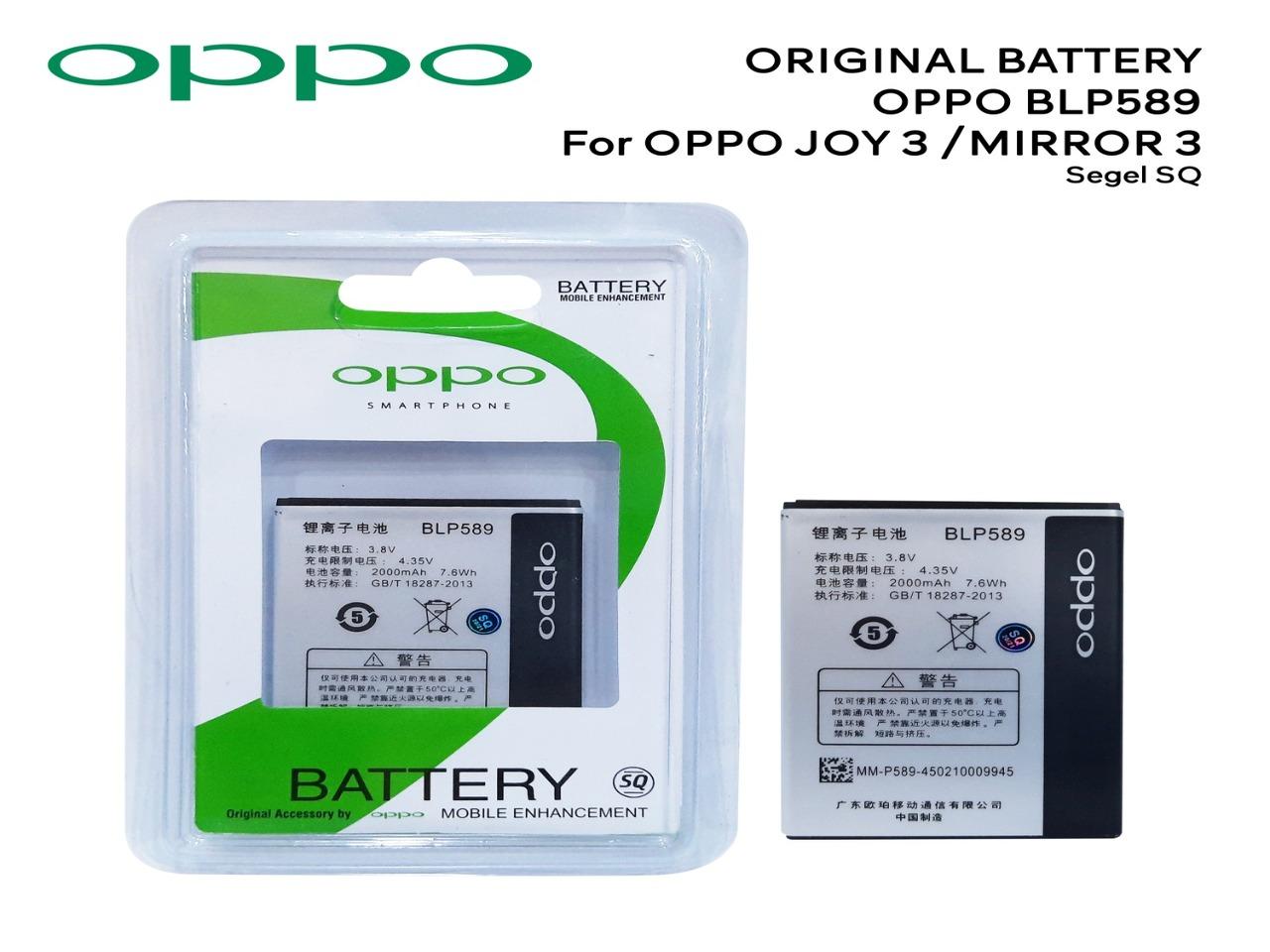 BATRE-OPPO-MIRROR-3-R3001-BLP589