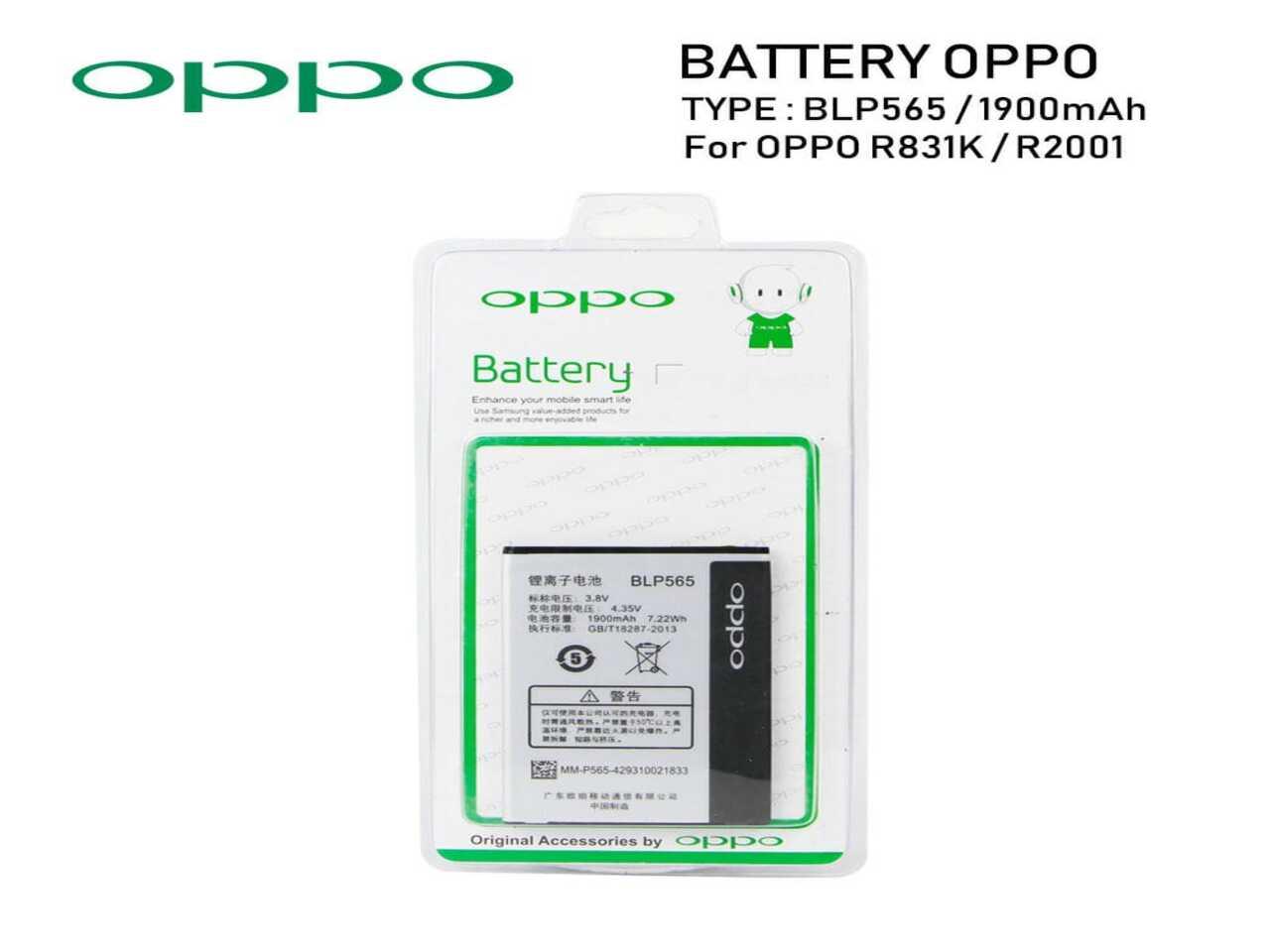 BATRE-OPPO-R831-OPPO-R1-R2001-BLP565-NEO-K