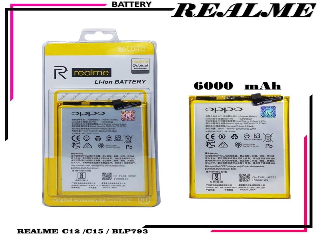 BATRE-REALME-C12-BLP793-C15
